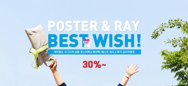 BEST WISH! POSTER & RAY 20-30% EVENT!